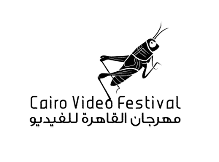 Cairo Video Festival 2017, Kairo/Ägypten