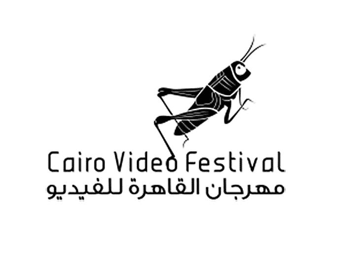 Cairo Video Festival 2017, Kairo/Ägypten